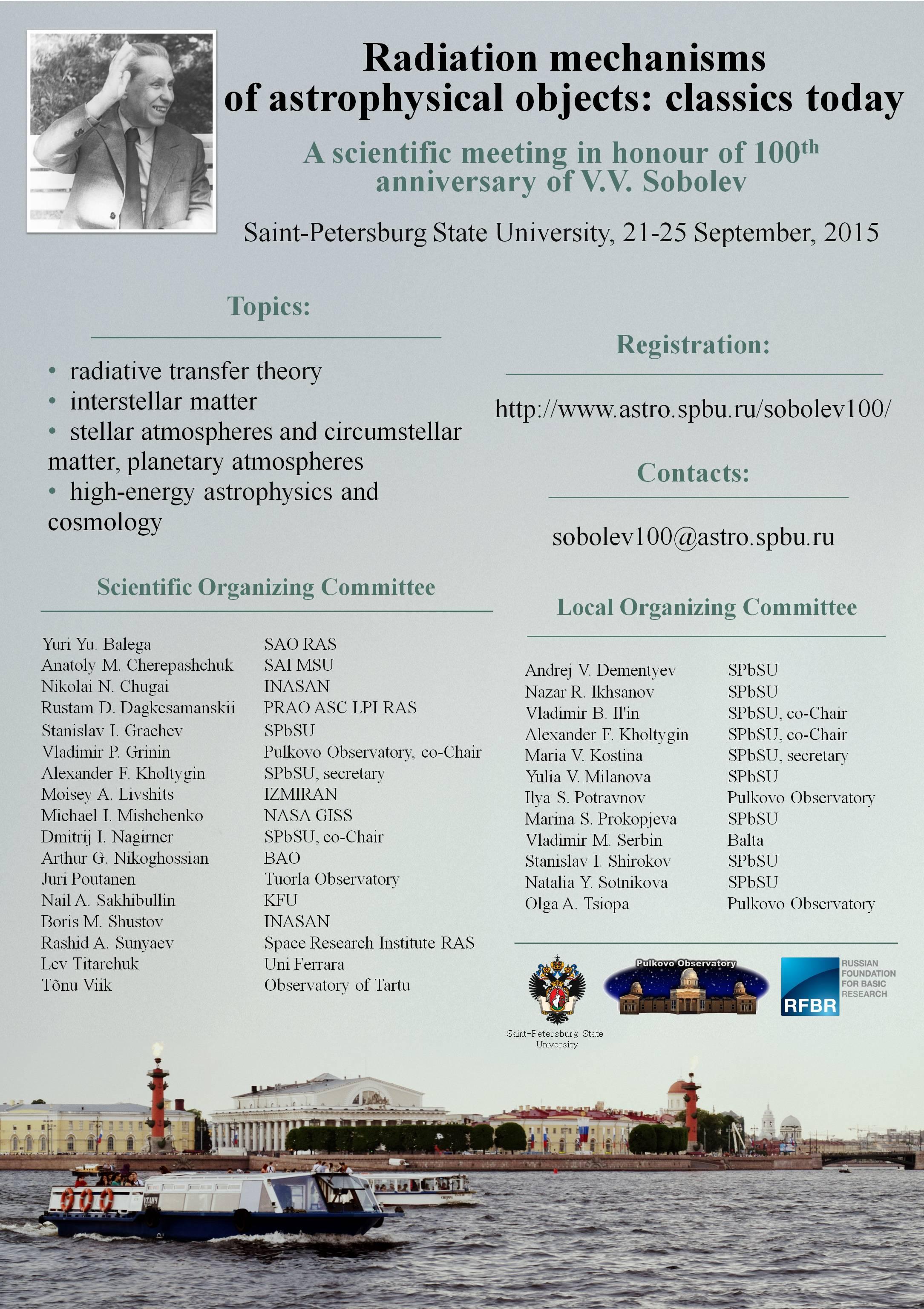 Poster of Sobolev conference